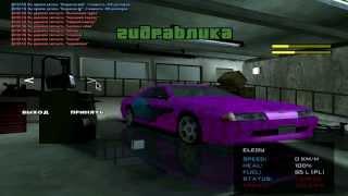 [Interactive RP] Тюнинг авто