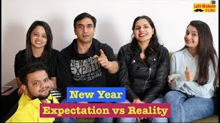 New Year - Expectation vs Reality  | Lalit Shokeen Films |