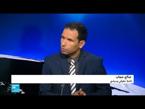 الناشط الحقوقي صالح حجاب: -هناك محاولات لشيطنة الحراك الشعبي في الجزائر-  - 14:55-2019 / 4 / 15