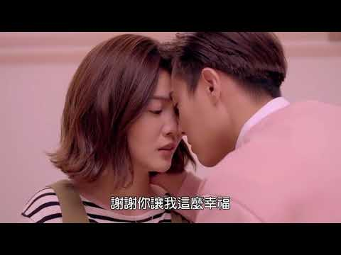 [Trailer] Attention, Love EP.14 (20171022)