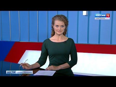 Вести Севастополь 12.07.2019. Выпуск 20:45