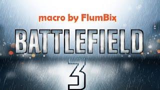 BATTLEFIELD 3 макросы (macro) SCAR-H, A-91 no recoil
