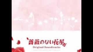 ずっと一緒さ(Instrumental version)