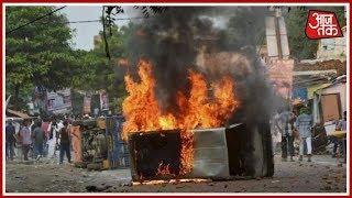 Shatak AajTak  Clashes Break Out Between Two Groups In Bihars Ara  Many Injured