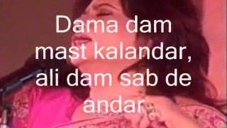 Dama Dam Mast Kalandar Instrumental & Lyrics, originally sung by Runa Laila