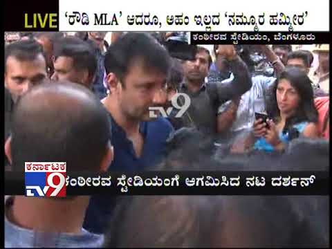 Darshan Arrives At Kanteerava Stadium To Pay Homage To Ambareesh