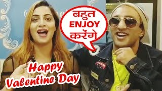 Arshi Khan And Akash Dadlani Reveals Valentines Day Plans   Exclusive Interview
