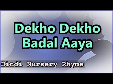 Dekho Dekho Baadal Aaye (With Lyrics) | Hindi 2D Animated Nursery Rhyme