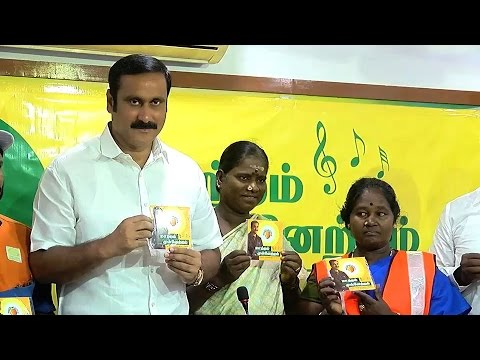 Anbumani Ramadoss Enters Into a social contact with the people of Tamil Nadu