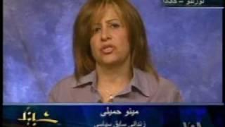 گزارش شکنجه و تجاوز در زندان:خانم مینو حمیلی