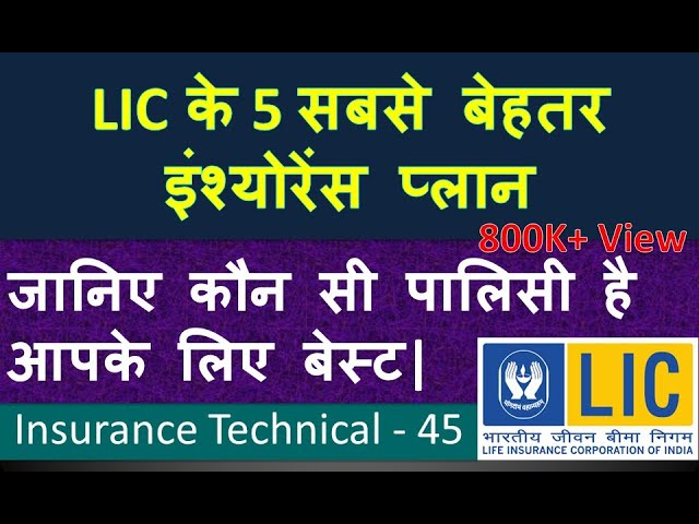 Top 5 Lic Life Insurance Policies Best Lic Policy 2019 Youtube