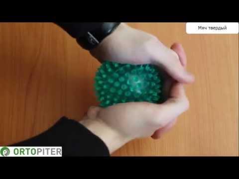Мяч массажный Reflexball 9 см Ledraplastic в ассорт.