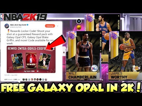 FREE GALAXY OPAL LOCKER CODE IN NBA 2K19 MYTEAM thumbnail