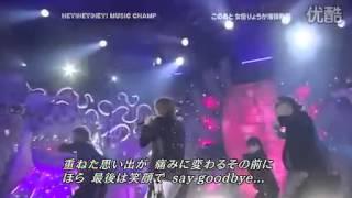 山下智久 - Loveless