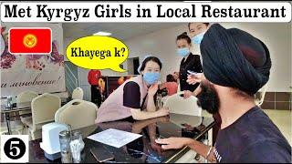 Beautiful & Helpful Kyrgyz Girl in Local Restaurant|Kyrgyzstan vlog|Punjabi Travel vlog|Vlog
