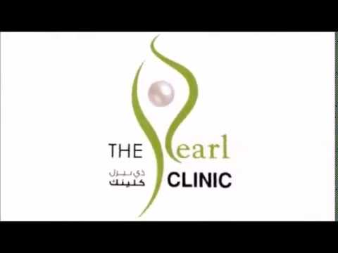 Look into The Pearl Clinic : The Best Dermatology and Beauty Clinic in Kuwait and the World