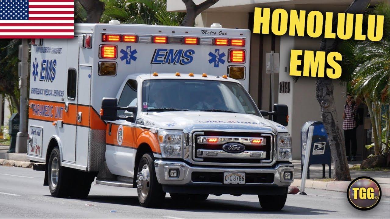 Medical #1 Ambulance Emergency Medical Care Service Paramedic Vinyl Wall Decal