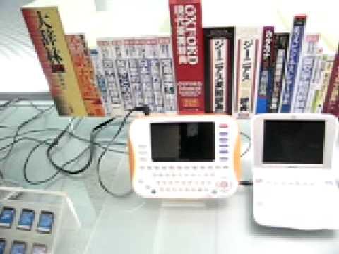 [SHARP Electronics] History of Sharp Museum in Tenri, Japan Part 1/4