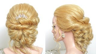 Bridal Hairstyle For Long Hair Tutorial. Romantic Soft Updo