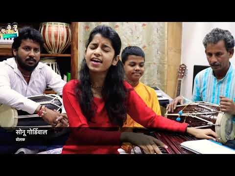 Kesariya Balam/ Jhirmir Barse Mev (Rajasthani Lok Geet) Maithili Thakur, Ayachi Thakur