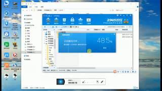 ELEBAO Android&Intel Mini PC Product Video Page - ViYoutube