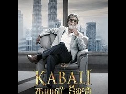 Kabali New Tamil Movie Part 1