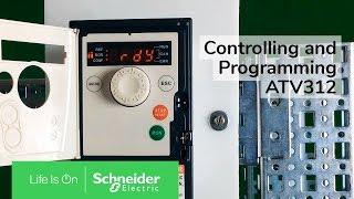 Контроль і програмування ATV312 у місцевому та дистанційному режимах | Шнейдер Електрик підтримку