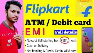 Filipkart Debit Card EMI Full details in Hindi  🔥Eligibility   bank & Criteria for debit card EMI ✅