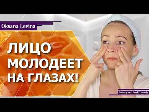 Маска для лица с медом в домашних условиях для омоложения лица