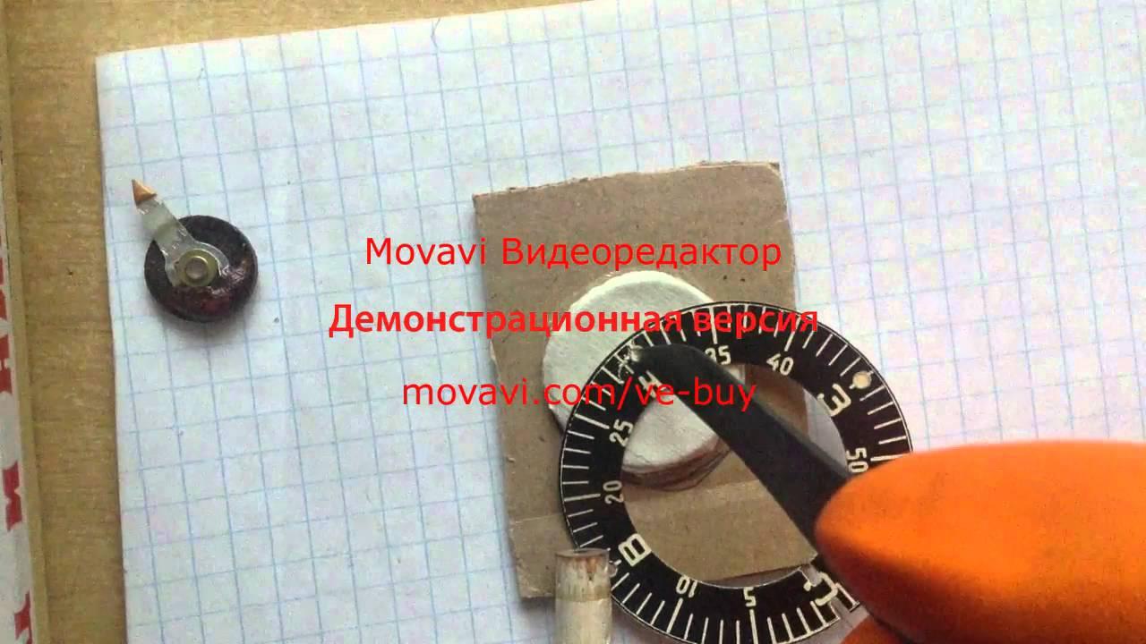 Простой контрольный источник радиации своими руками  Простой контрольный источник радиации своими руками