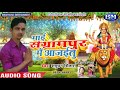 Shatrudhan Sitara Devi Geet 2018, Mai Sangrampur Me Aajaitu Video, Sangrampur Video शत्रुधन सितारा Whatsapp Status Video Download Free
