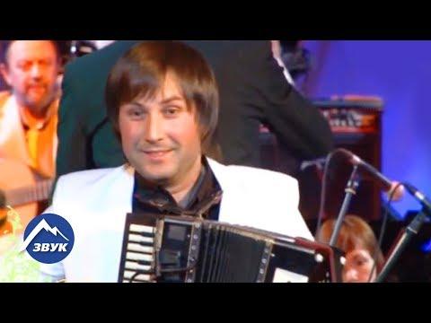 Аслан Тлебзу - Abaza | Концертный номер 2014