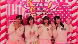 今話題のアイドルたちが、月曜から金曜日120分の生放送に出演! 各曜日...