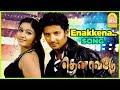 Thenavattu Tamil Movie | Jiiva Introduce Poonam Bajwa to Ravi Kale | Enakkena Song