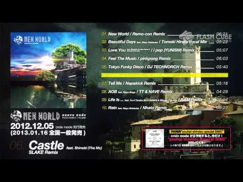 NEW WORLD / nouvo nude Remix Side crossfade PV-レーベルFLASH CUBE