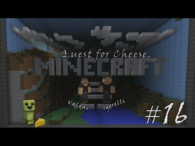 Смотреть прохождение игры Minecraft Quest for Cheese. Серия 16 - В холодильнике.