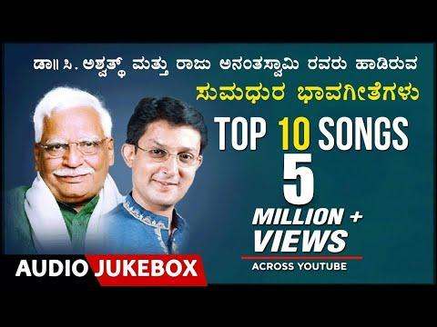 Top 10 Songs-C.Ashwath,Raju Ananthaswamy,Shishunala Sharif,G.S.Shivarudrappa | Bhavageethegalu| Folk