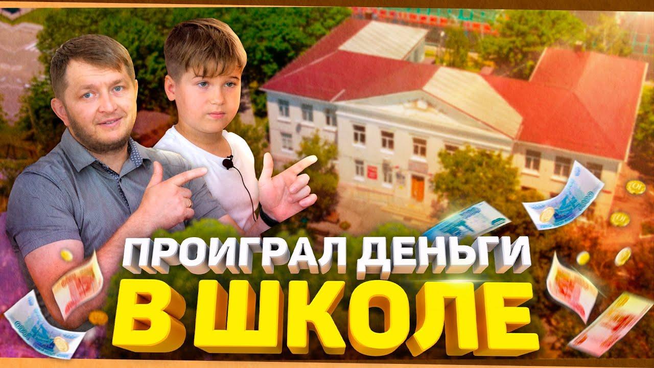 Что такое Каисса? Чем занять ребёнка в станице Натухаевской?
