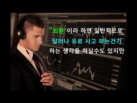 마진거래 플랫폼 코리아트레이딩 소개