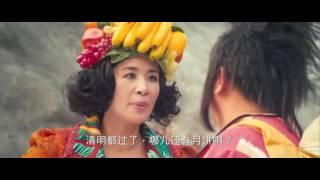 Giang Hồ Thất Quái phim võ thuật hài hước hay nhất Full HD thuyết minh