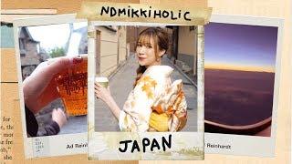 vlog-เที่ยวญี่ปุ่น-โตเกียว-เกียวโต-โอซาก้า-ใน-5-วัน-สับขาแตก-กินแหลก-ช็อปกระจุย-ndmikkiholic