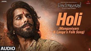 Padmaavat: Holi (Manganiyars & Langa's folk song) Audio|Deepika Padukone|Shahid Kapoor|Ranveer Singh