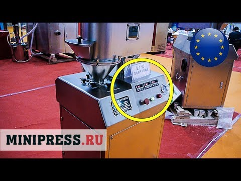 🔥 Equipment For Pharmaceutical Production Of Various Medicine Forms Minipress.ru
