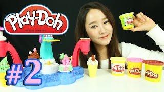 플레이도우 빙글빙글 매직 아이스크림 만들기 장난감 요리사 캐리 점토 클레이  | CarrieAndToys