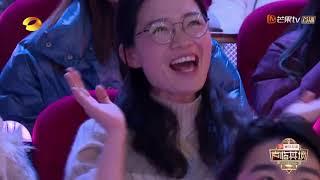 《声临其境2》第3期冠军倪萍 和赵忠祥同台主持再现历史一刻!《声临其境2》EP3 【湖南卫视官方HD】