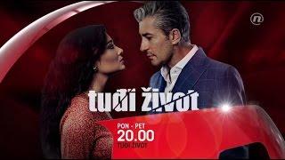 Tuđi život - Promo #1 (Nova TV)