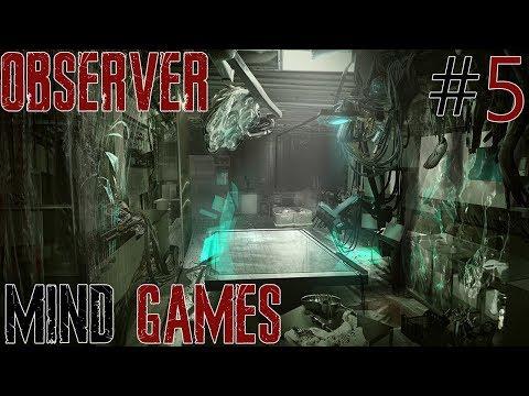 Observer - Часть 5: Поза 69!