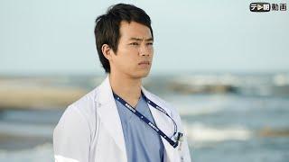 茂男(村松利史)が突然倒れ、「大洗第8分院」に運ばれた! CT画像を見...