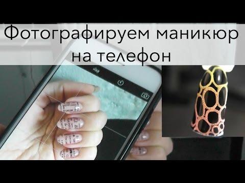 Купить всё для ногтей: профессиональные материалы и