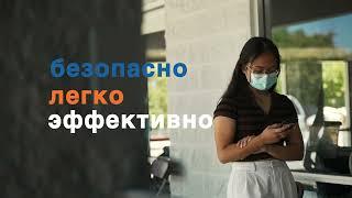 Sacramento County - Safe, Easy, Effective (Russian)